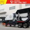哪个厂家生产的车载碎石机产量比较大?环保效果好吗J67