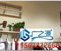北京门头稻草漆墙面施工艺术涂料厂家河南广之源