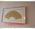 北京昌平直销稻草漆粉未涂料是最原始最朴素的天然材料艺术涂料厂家