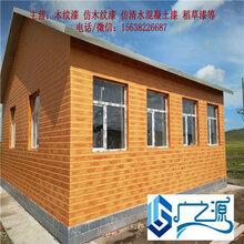木纹漆价格仿木纹漆施工方法河南广之源图片