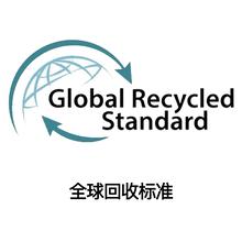 GOTS认证、GRS认证、OEKO-TEXStandard100认证、GOTS认证
