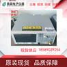 现金回收E5071C网络分析仪上门回收高价评估