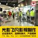 廣州衛浴微電影視頻、廣州衛浴企業宣傳片、廣州衛浴產品視頻、廣州影視廣告制作公司