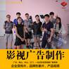 广州佛山高级乘用车宣传片拍摄、企业形象宣传片、佛山光影飞凡