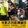 广东广州萝岗医疗服务情况访问视频拍摄