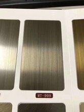 彩色不锈钢板材定制批发佛山源头厂优游注册平台湖北武汉图片