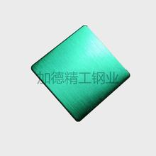 拉丝翡翠绿不锈钢板-发纹翡翠绿镀钛装饰板电镀草绿色不锈钢上海酒店KTV装饰