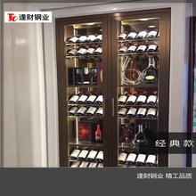 不锈钢古铜酒柜仿古铜不锈钢红酒柜私人装饰藏酒柜北京酒店大堂酒柜
