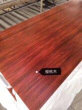 不锈钢转印木纹木纹不锈钢板黑胡桃木纹不锈钢樱桃木纹不锈钢板