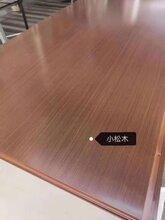 小松木不锈钢转印红樟木纹板胡桃木不锈钢转印不锈钢板