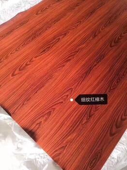 木纹转印板仿古核桃木不锈钢板转印胡桃木不锈钢枫影木不锈钢板