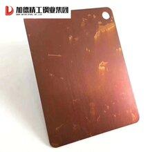 红古铜发黑做旧板红古铜生锈不锈钢酒店楼盘不锈钢包板304不锈钢板厂家定制