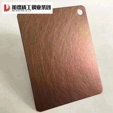 手工乱纹红古铜板红古铜不锈钢板乱纹发黑红古铜板304不锈钢板厂家定制