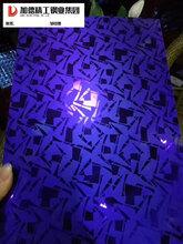 紫罗兰不锈钢板镜面紫色问题不锈钢板蚀刻花纹装饰板酒店会所装饰板图片