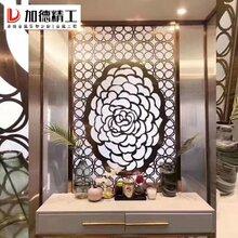 上海酒店大堂装饰屏风拉丝玫瑰金不锈钢屏风厂家定制图片