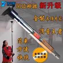 銀華鑫專注品質高性價比消音吊頂神器圖片
