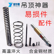吊顶神器射钉器的品质差别,吊顶神器射钉器详解图片