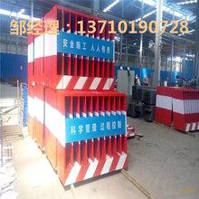 阳江安全围闭护栏供应揭阳移动安全围栏厂家深圳基坑栏杆订做图片