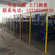 ?#24050;?#36710;间护栏网订做肇庆生产线围栏网广州仓库隔离网厂家