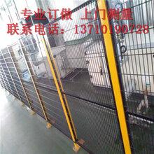 阳江车间防护网图片深圳车间护栏网?#24050;?#29983;产线铁丝网供应