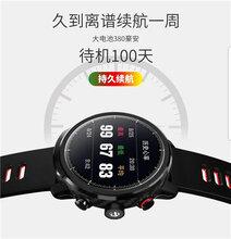 东莞智能手表手环外壳生产厂家
