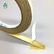 天圣黃色綿紙雙面膠強力高粘黃油雙面膠電腦繡花專用雙面