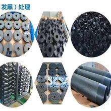 江浙滬鋅(鈣)錳磷化(發黑)加工