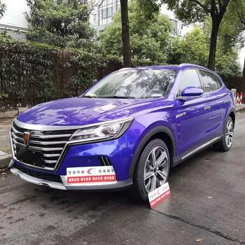 上海租荣威marvelX纯电动SUV自驾租车,租荣威marvelX户外各类活动租车