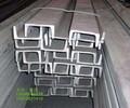镀锌槽钢--金宏通公司有不同的规格