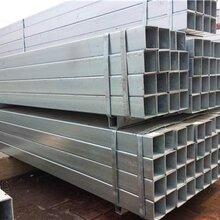 热镀锌方矩管-金宏通公司为您提供各种型号