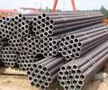 金宏通公司的无缝钢管-型号齐全,产品众多