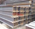 H型钢的的报价和销售-来电金宏通公司