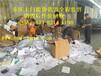 重庆市巴南区档案销毁重庆市巴南区文件销毁重庆市巴南区票据销毁