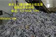 重庆?#24515;?#23736;区档案销毁重庆?#24515;?#23736;区文件销毁重庆?#24515;?#23736;区票据销毁