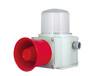 TLRHDL鑄鋁型重負荷LED長亮/閃亮發光工業用聲光報警器