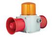 TLRHD2L船用重負荷LED長亮/閃亮發光雙喇叭聲光報警器