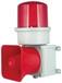 TLNEDLLED重負荷組合式聲光報警器,船用聲光報警器語音聲光報警器