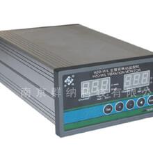 無錫厚德HZD-W/L型振動監控儀圖片