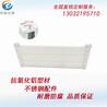 铝合金挡水板铝合金挡水板价格_优质铝合金挡水板批发/