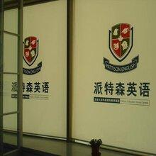 福州喷绘卷帘福州喷绘窗帘福州写真喷绘卷帘福州公司LOGO卷帘窗帘图片
