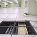專業的防靜電地板安裝人工費一平方多少錢?