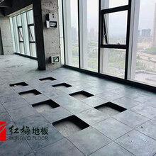 写字楼架空地板,oa500网络地板价格