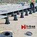 防靜電地板萬能支撐器,地板支架支撐器