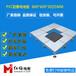 慶陽防靜電地板,慶陽計算機教室地板,紅梅防靜電架空地板廠家