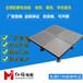 西安高新區全鋼防靜電地板,防靜電活動地板,廠家直銷