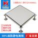 潼關無邊耐磨防靜電地板價格無邊防靜電地板多錢