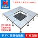 天水配電室防靜電地板HDG.600.35.QD,承重力在1000kg