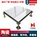 咸阳机场防静电地板陶瓷防静电地板承重强免费拿样