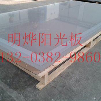 河南有机玻璃批发/厂家/销售