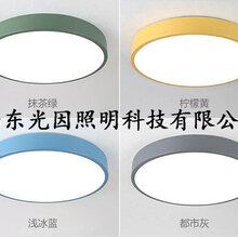 LED圆形吸顶灯分段调光亚克力吸顶灯无级调光图片